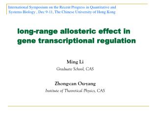 long-range allosteric effect in gene transcriptional regulation