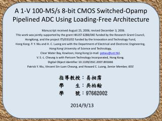 A 1-V 100-MS/s 8-bit CMOS Switched-Opamp Pipelined ADC Using Loading-Free Architecture