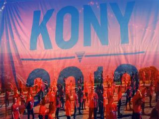 Who or What is  Kony ?