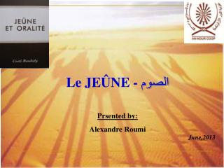 Le JE Û NE -  الصوم Prsented  by: Alexandre Roumi June ,2013