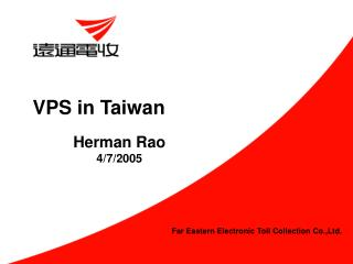 VPS in Taiwan