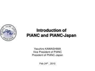 Introduction of  PIANC and PIANC-Japan