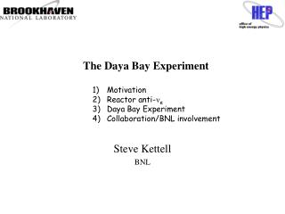 The Daya Bay Experiment