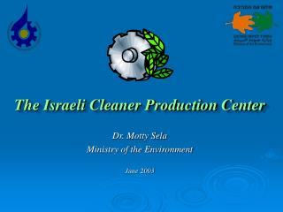 The Israeli Cleaner Production Center