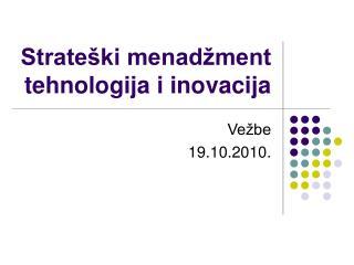 Strateški menadžment tehnologija i inovacija