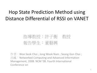 Hop State Prediction Method using Distance Differential of RSSI on VANET