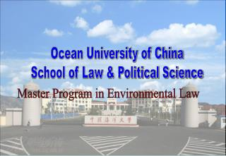 Ocean University of China School of Law & Political Science