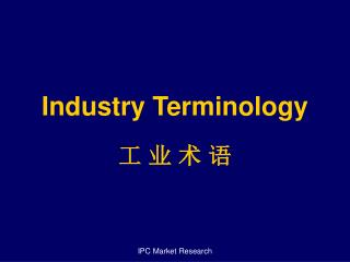 Industry Terminology 工 业 术 语