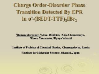 Charge Order-Disorder Phase Transition Detected By EPR in α'-(BEDT-TTF) 2 IBr 2