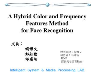 A Hybrid Color and Frequency Features Method for Face Recognition