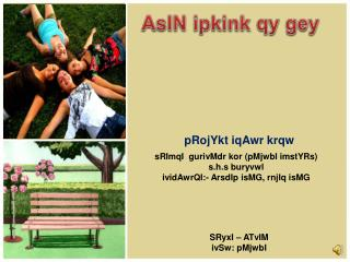AsIN ipkink qy gey