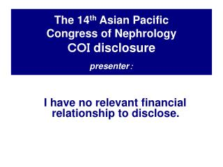I have no relevant financial relationship to disclose.