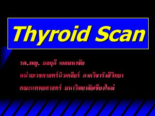 Thyroid Scan