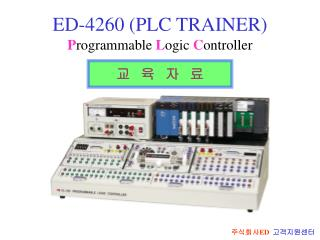 ED-4260 (PLC TRAINER) P rogrammable  L ogic  C ontroller