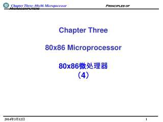Chapter Three 80x86 Microprocessor 80x86 微处理器 ( 4 )