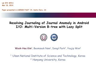 Resolving Journaling of Journal Anomaly in Android I/O: Multi-Version B-tree with Lazy Split