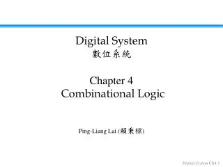 Chapter 4  Combinational Logic
