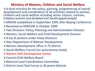 Ministry of Women, Children and Social Welfare
