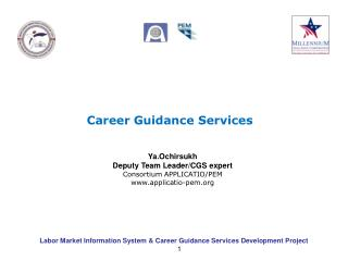 Career Guidance Services