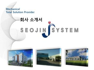 Mechanical Total Solution Provider