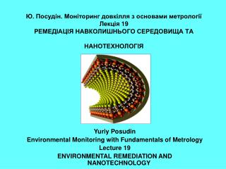 Yuriy Posudin Environmental Monitoring with Fundamentals of Metrology Lecture 1 9
