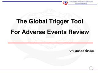 The Global Trigger Tool For Adverse Events Review