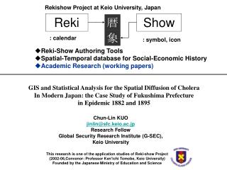 This research is one of the application studies of Reki-show Project