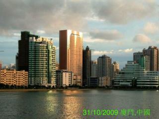 31/10/2009  廈門 , 中國