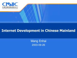 Internet Development in Chinese Mainland