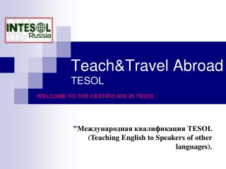 Teach & Travel Abroad TESOL