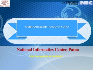 National Informatics Center