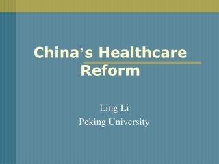 China ' s Healthcare Reform