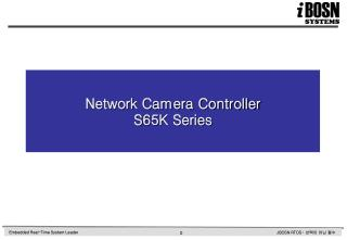 Network Camera Controller S65K Series