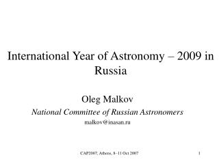 International Year of Astronomy – 2009 in Russia