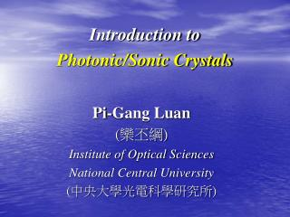 Introduction to  Photonic/Sonic Crystals