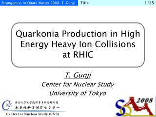 Quarkonia Production in High Energy Heavy Ion Collisions at RHIC