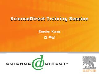 ScienceDirect Training Session