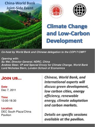 Join us… Date Dec 7, 2011 Time 13:00-18:30 Location DEC South Plaza/China Pavilion