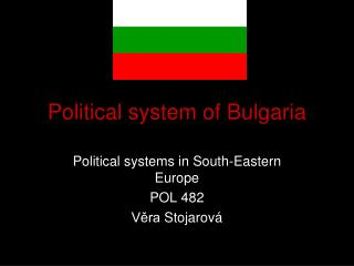 Political system  of Bulgaria