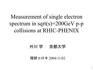 Measurement of single electron spectrum in sqrt(s)=200GeV p-p collisions at RHIC-PHENIX