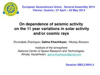On dependence of seismic activity  on the 11 year variations in solar activity and/or cosmic rays