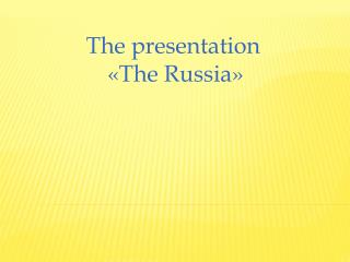 The presentation    «The Russia»