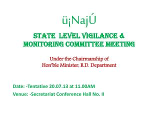 ü¡NajÚ State  Level Vigilance & Monitoring Committee Meeting