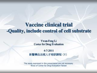 V accine clinical trial -Quality, include control of cell substrate