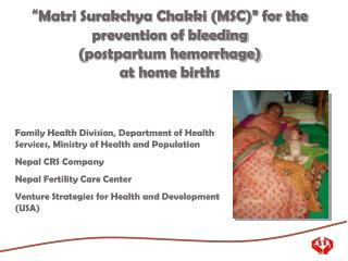 """ Matri Surakchya Chakki (MSC)""  for the prevention of bleeding  ( postpartum hemorrhage)  at home births"