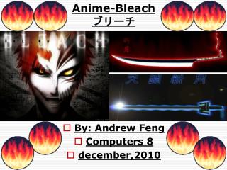 Anime-Bleach ブリーチ