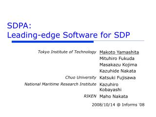 SDPA: Leading-edge Software for SDP