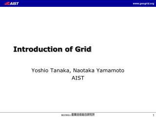 Introduction of Grid