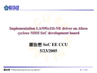 Implementation LAN91c111-NE driver on  Altera cyclone NIOS  SoC development board