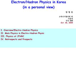 Electron/Hadron Physics in Korea  (in a personal view)